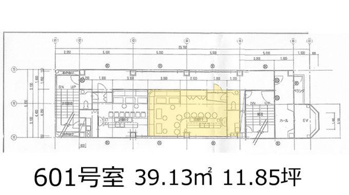 601号室平面